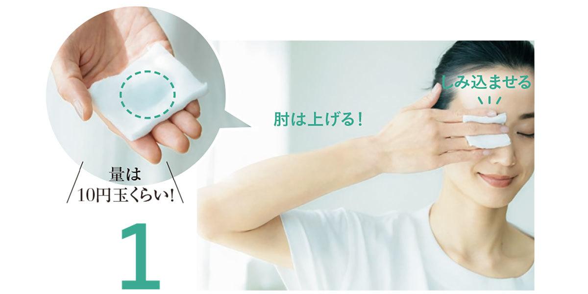 大人の洗顔3_1