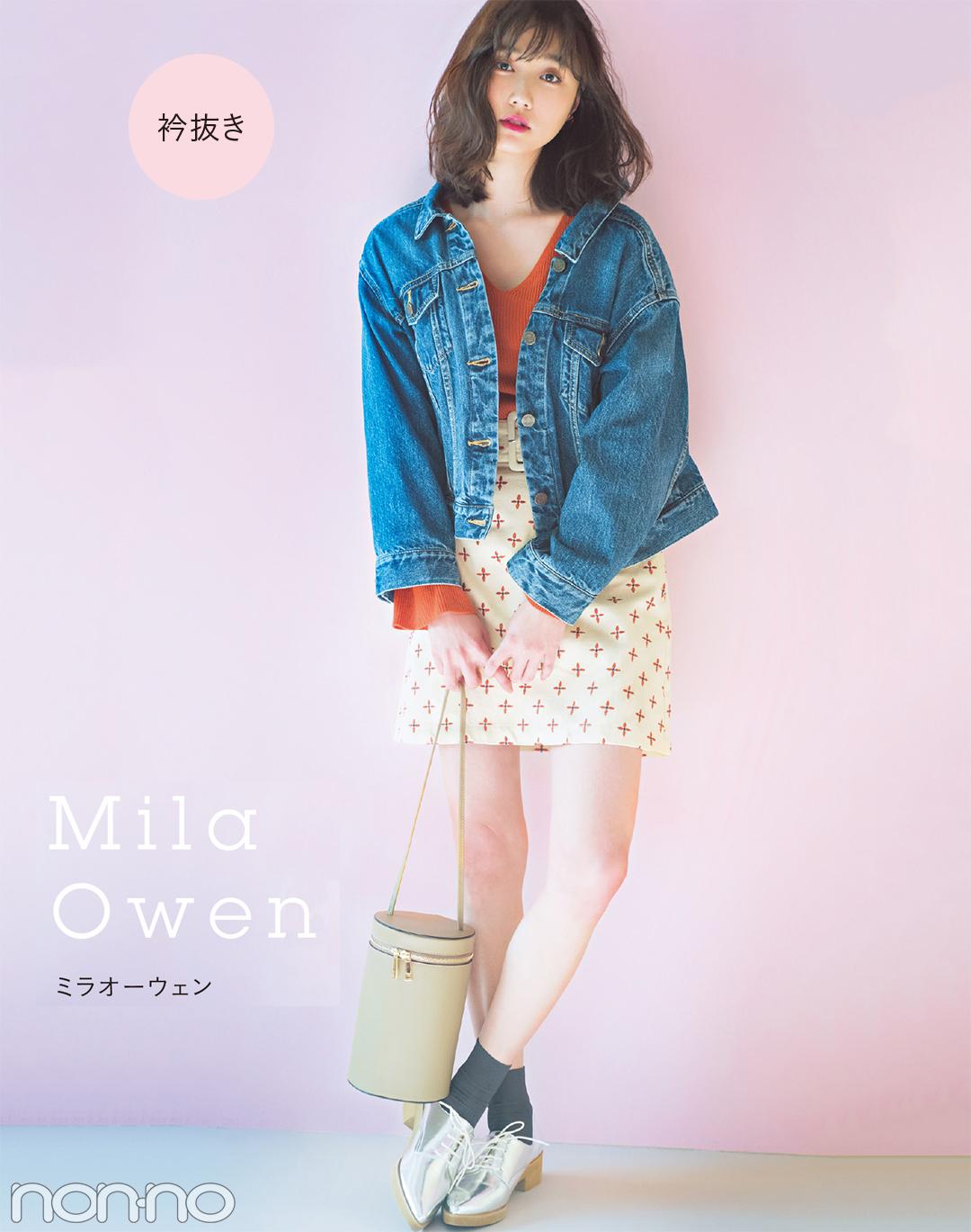 ミラ オーウェンの春の新作Gジャン♡ 襟抜きで女っぽさアップ!_1_1
