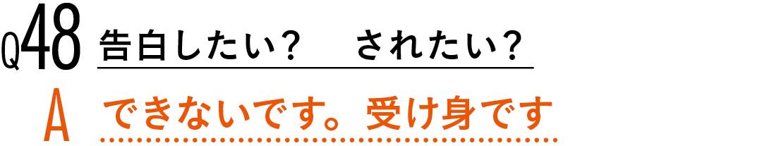 【渡邉理佐100問100答】読者の質問に答えます!PART1_1_9