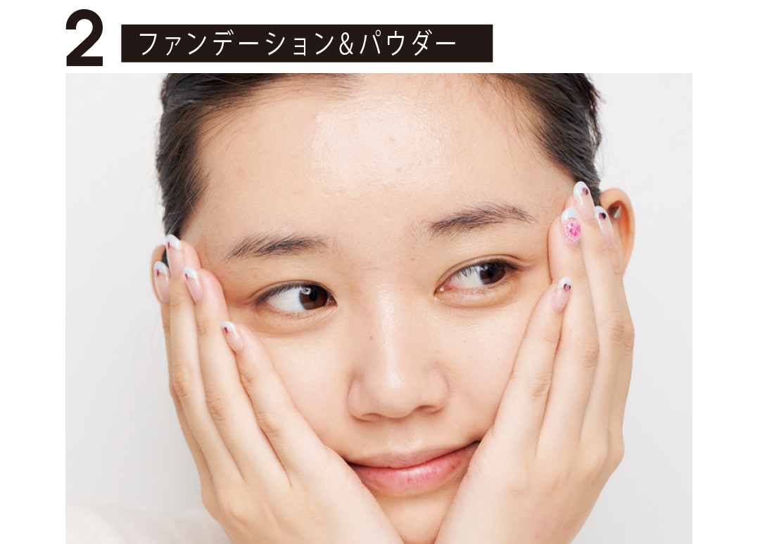まなみんが伝授! 日本でゲットできるコスメで今っぽ韓国メイク♡ _1_2-6