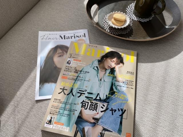 【Marisol 3月号】春爛漫なMarisolをお届けします_1_3
