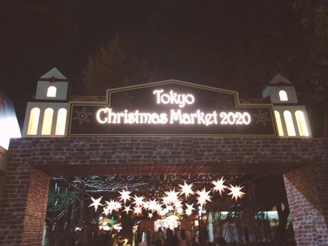 Christmas Market!!!_1_1