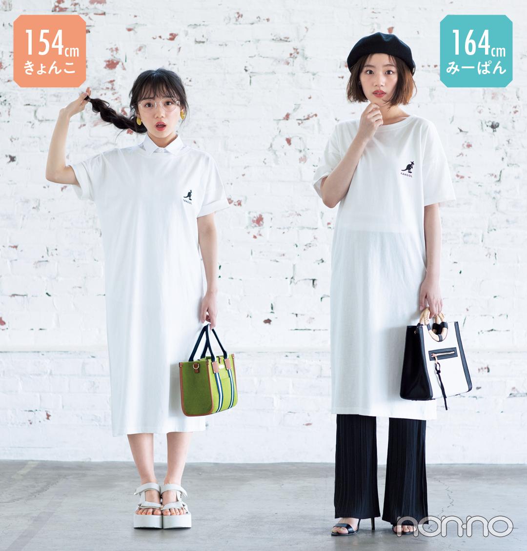 白のTシャツワンピース、身長差10cmで似合うコーデはこんなに変わる!【日向坂46】_1_4