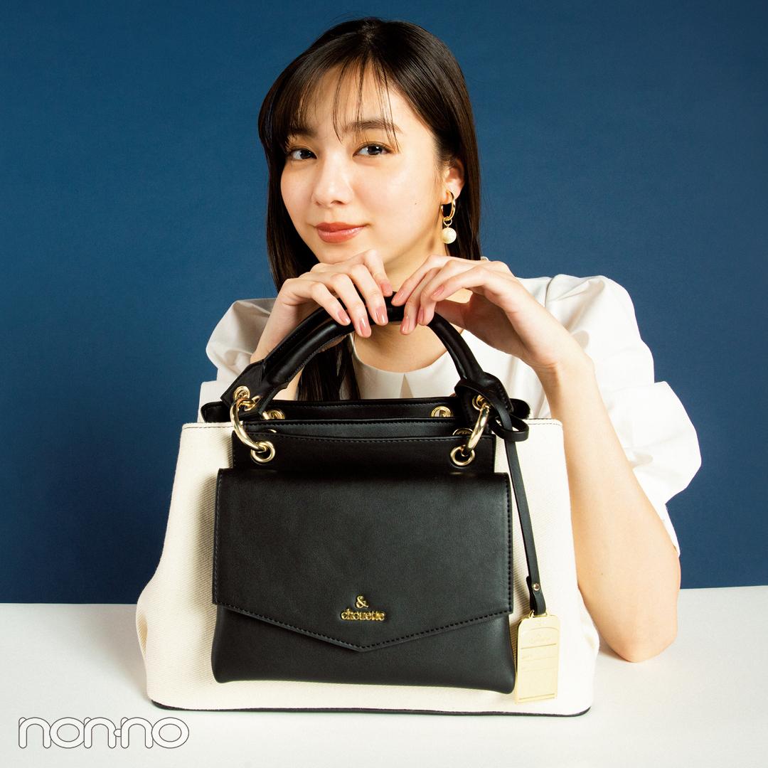新社会人がバッグを5月に買い替える、そのワケは? 最新おすすめカタログも!_1_6