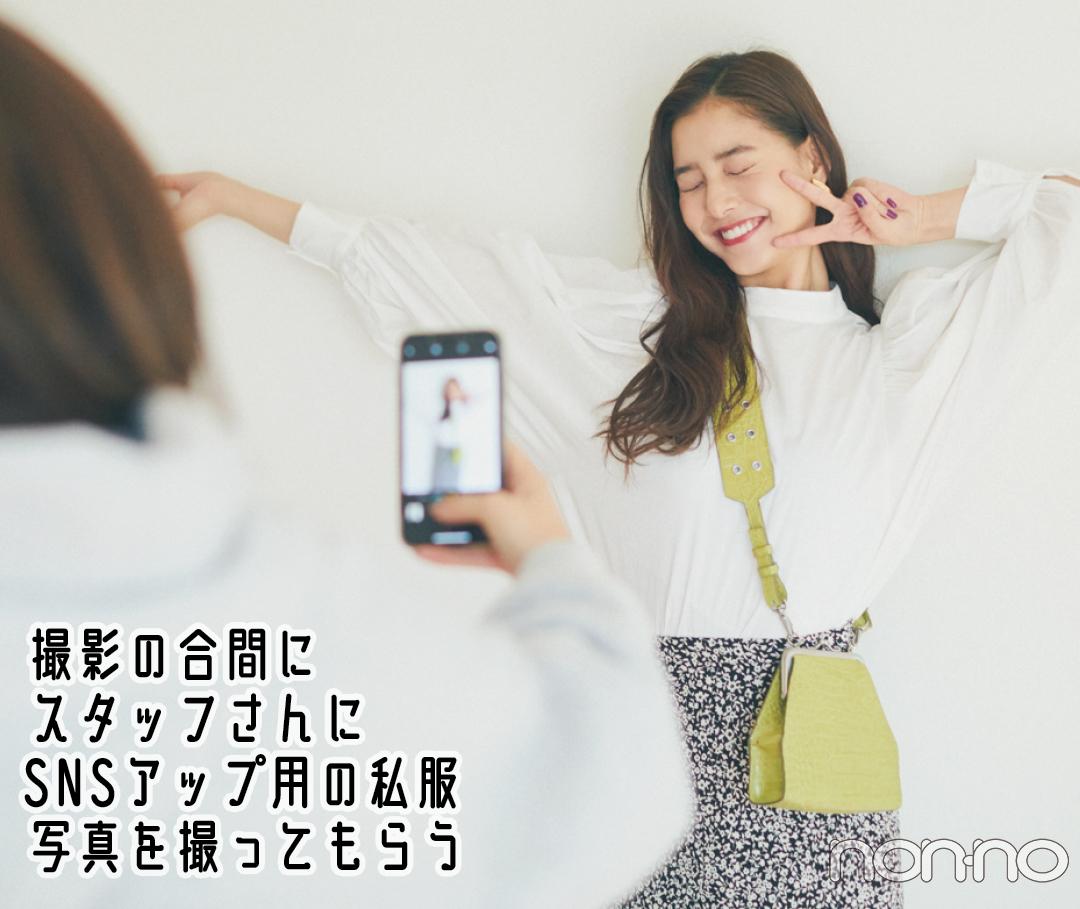 yuko4