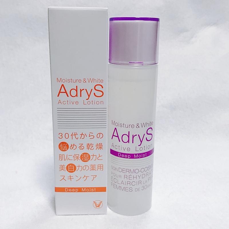 アドライズの美白もできる高保湿化粧水、アクティブローションディープモイスト