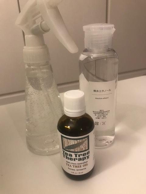 消毒 液 の 作り方 エタノール