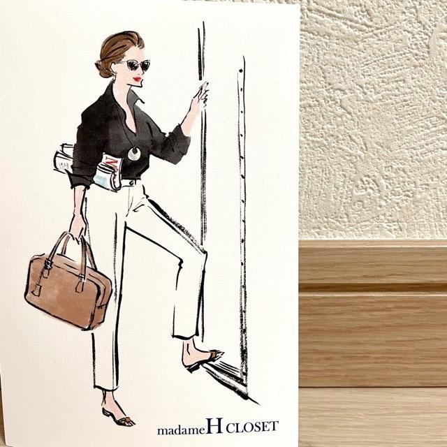 今年の夏は新しいバッグと一緒に♡_1_2-1