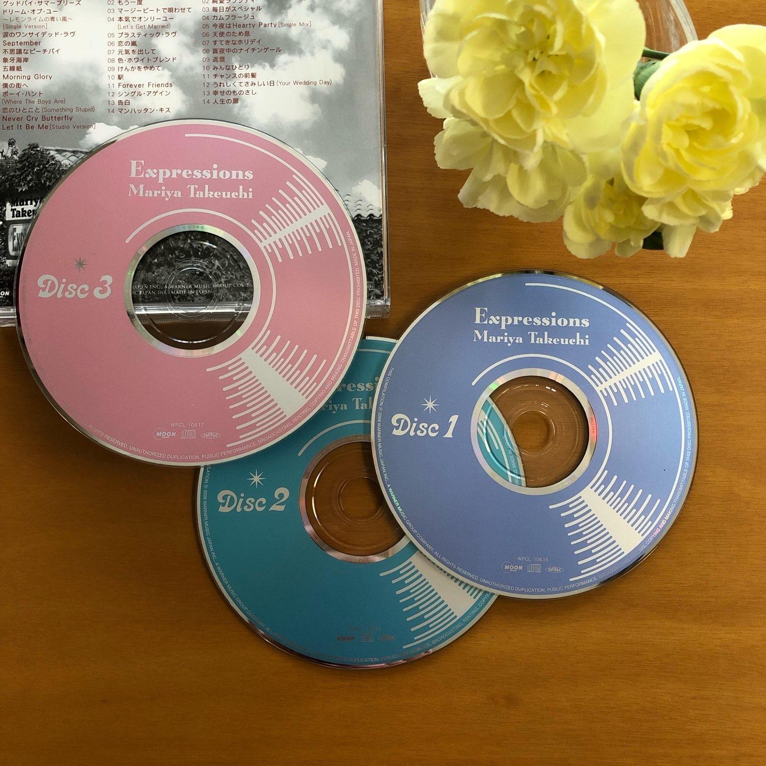 竹内まりや CD
