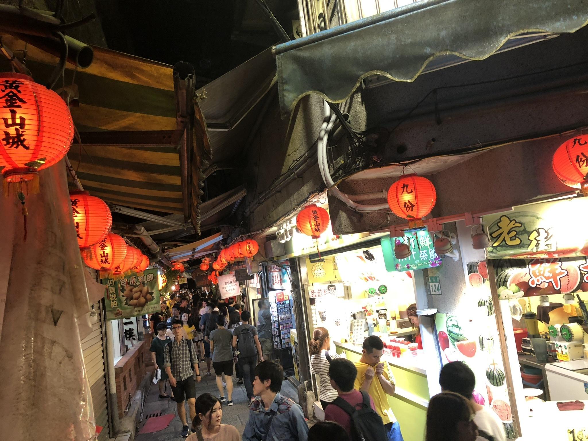 Vol.69♡ 初めての台湾旅行!オススメ観光スポットとグルメ情報♡_1_6-1