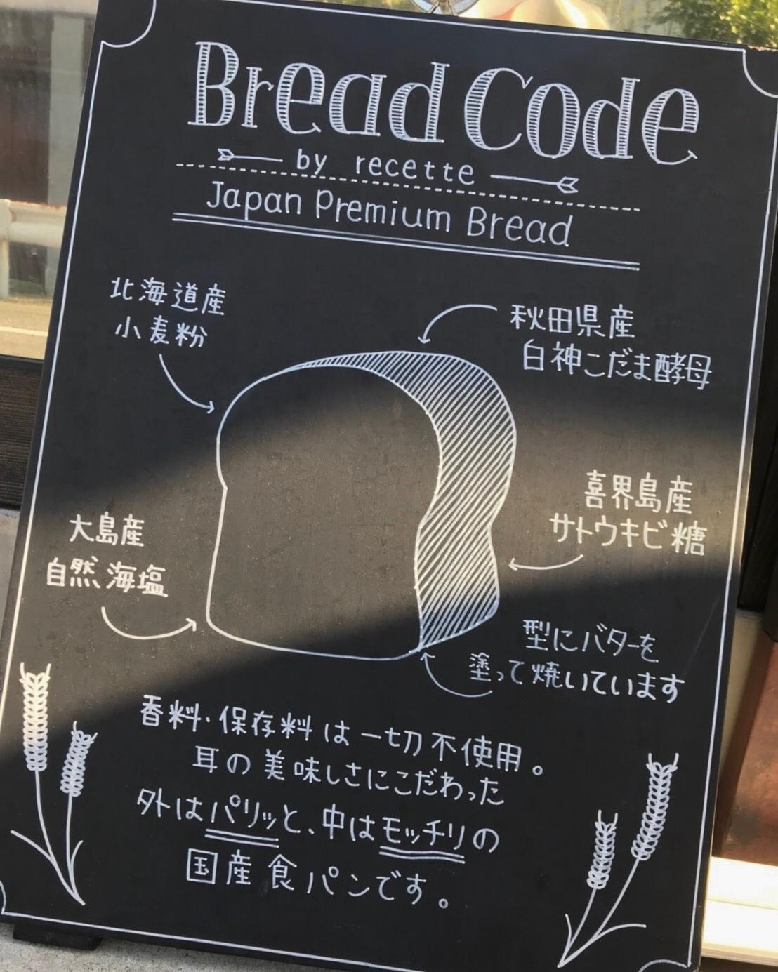 鎌倉、葉山の美味しいパン屋さん_1_4-2
