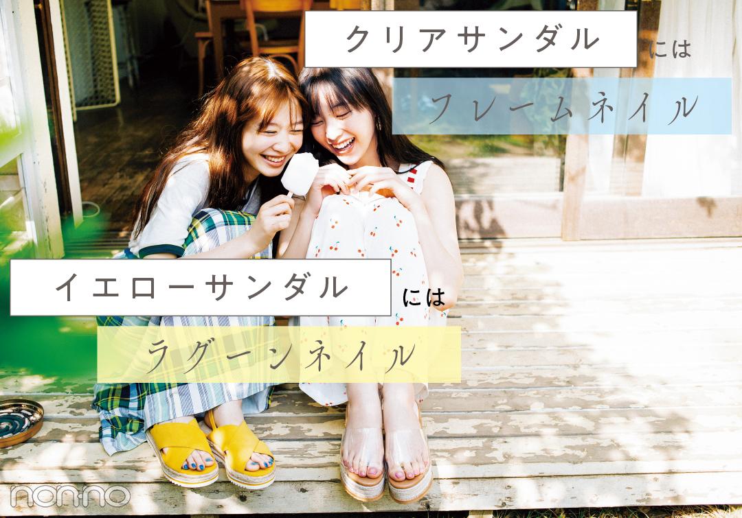 【ネイル2019夏】サンダル映えするペディキュア7選!_1_2