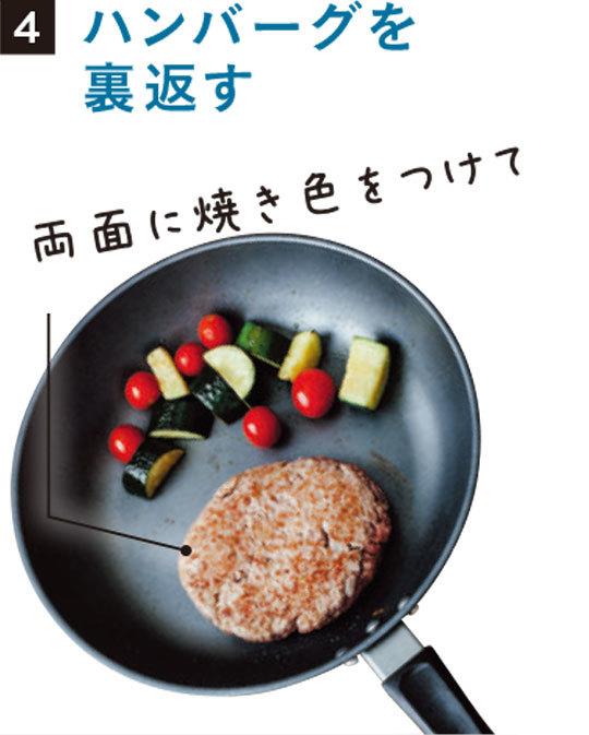 ワンパンで楽ちんおしゃれごはん☆ベストレシピ4_1_4-1