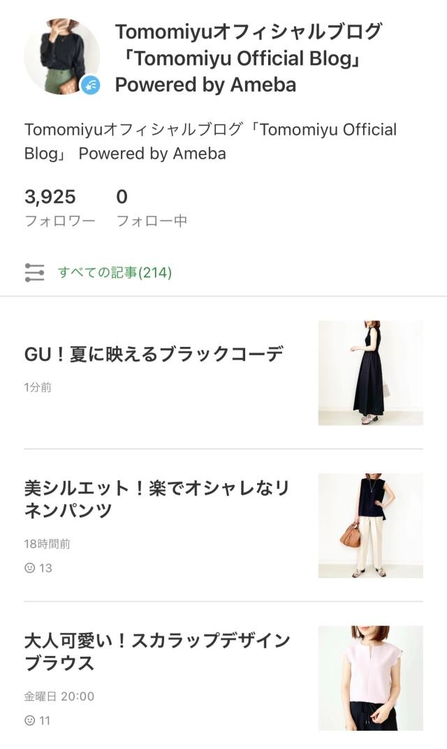 全身GU!初夏に映えるブラックスタイル!【tomomiyuコーデ】_1_11