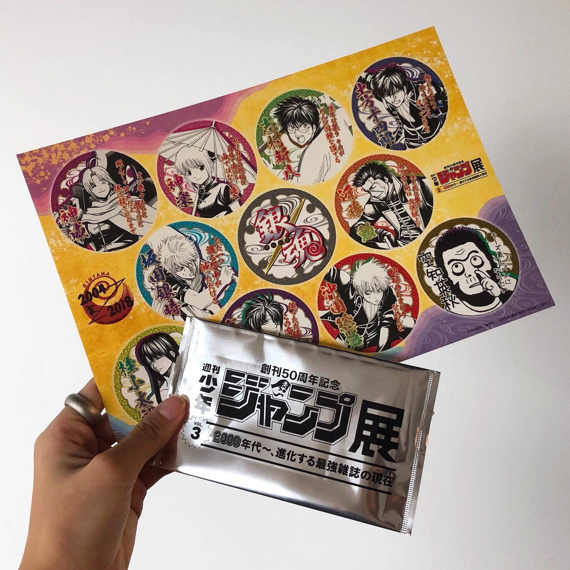 【 第124回❤︎ 】『創刊50周年記念 週刊少年ジャンプ展 VOL.3』☺︎_1_8
