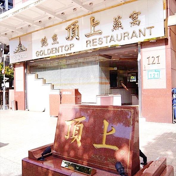 台湾旅行 Part 1_1_1