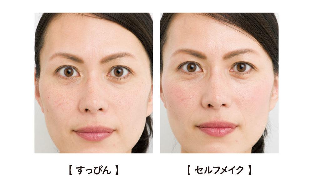 濃いシミ、淡いシミ。顔に点在する濃さの違うシミをメイクで隠す方法_1_2