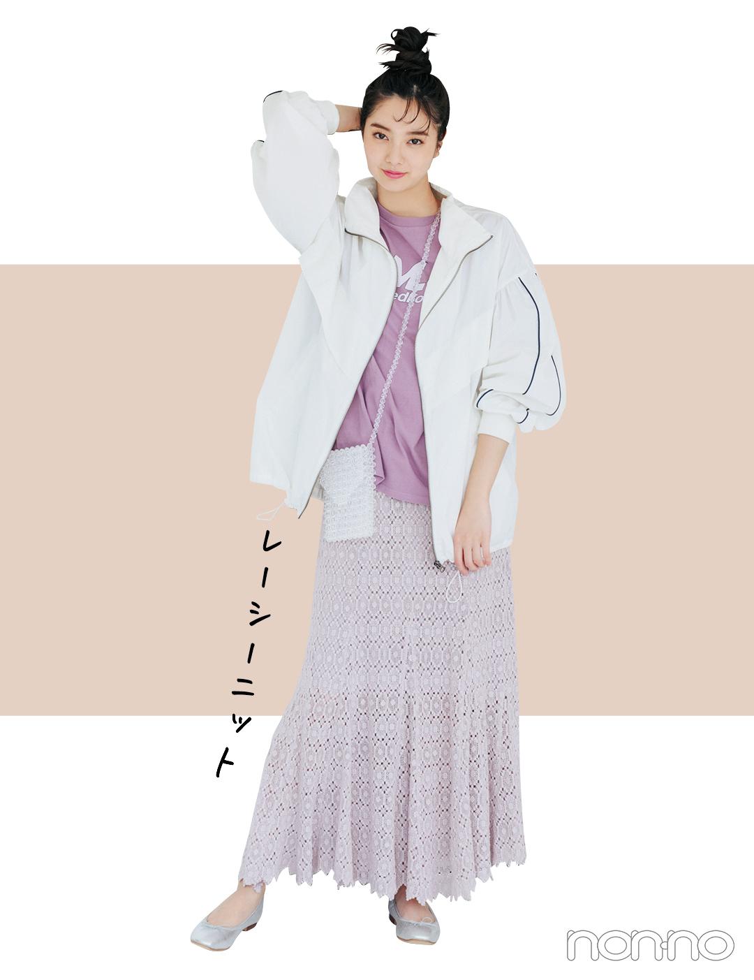 トレンドのあいまいカラーでスタイルアップできるスカートはコレ!_1_2