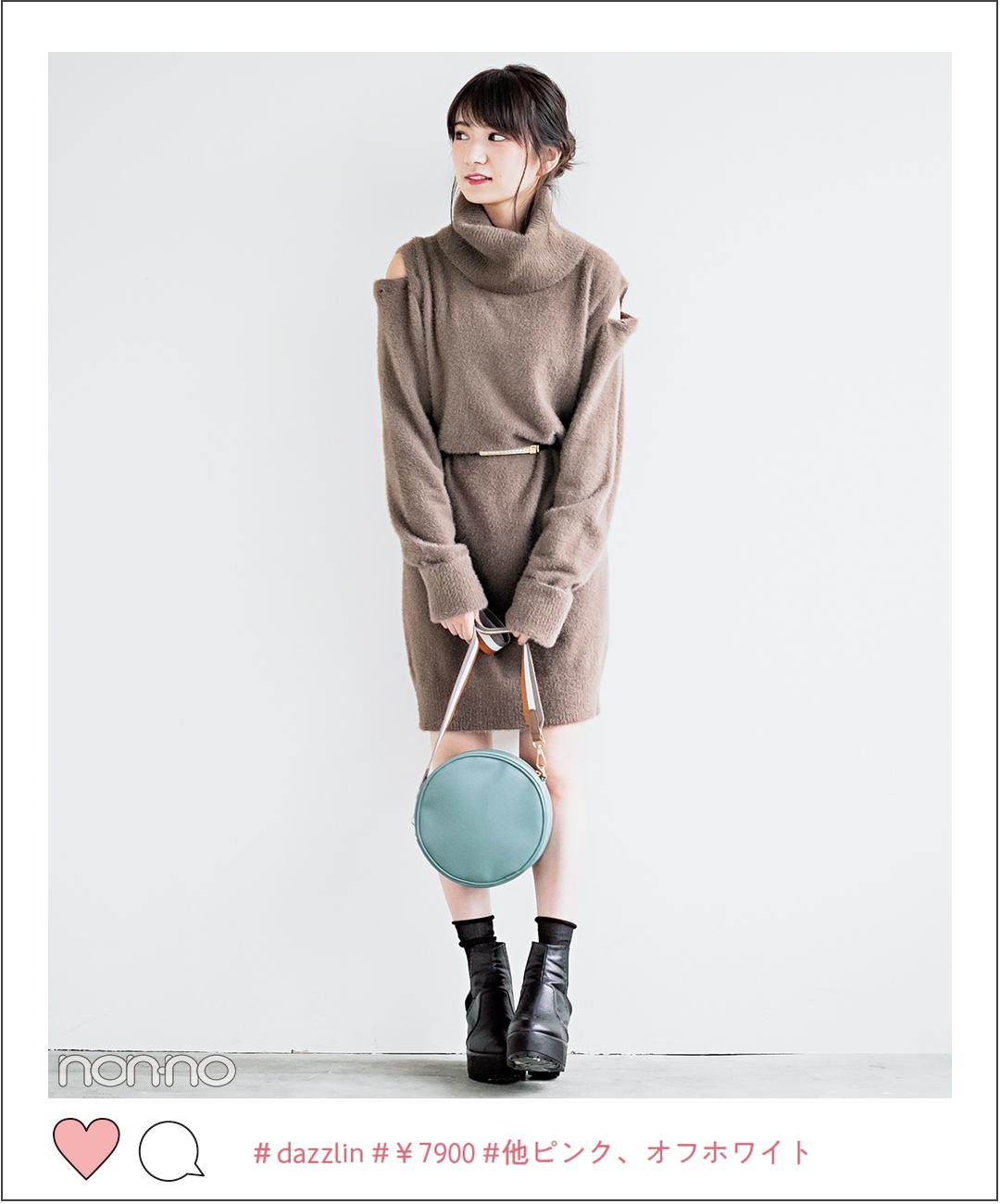 dazzlinのインスタ売れワンピース♡ 人気ショップスタッフのコーデが可愛い!_1_3-1