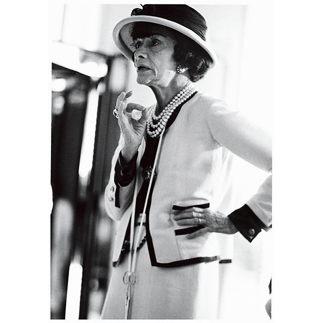Gabriel Chanel