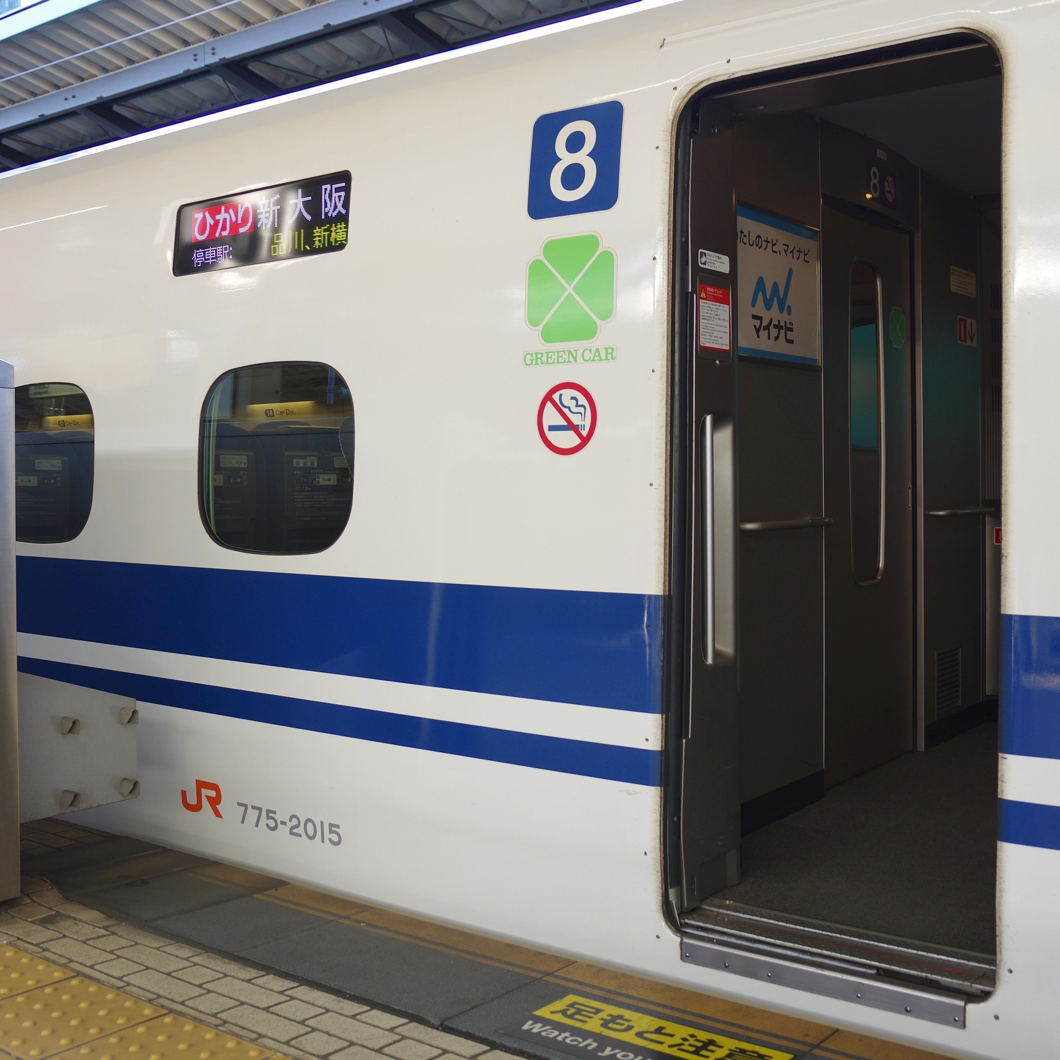 幕引き列車の「幕」、などについて。_1_2-1