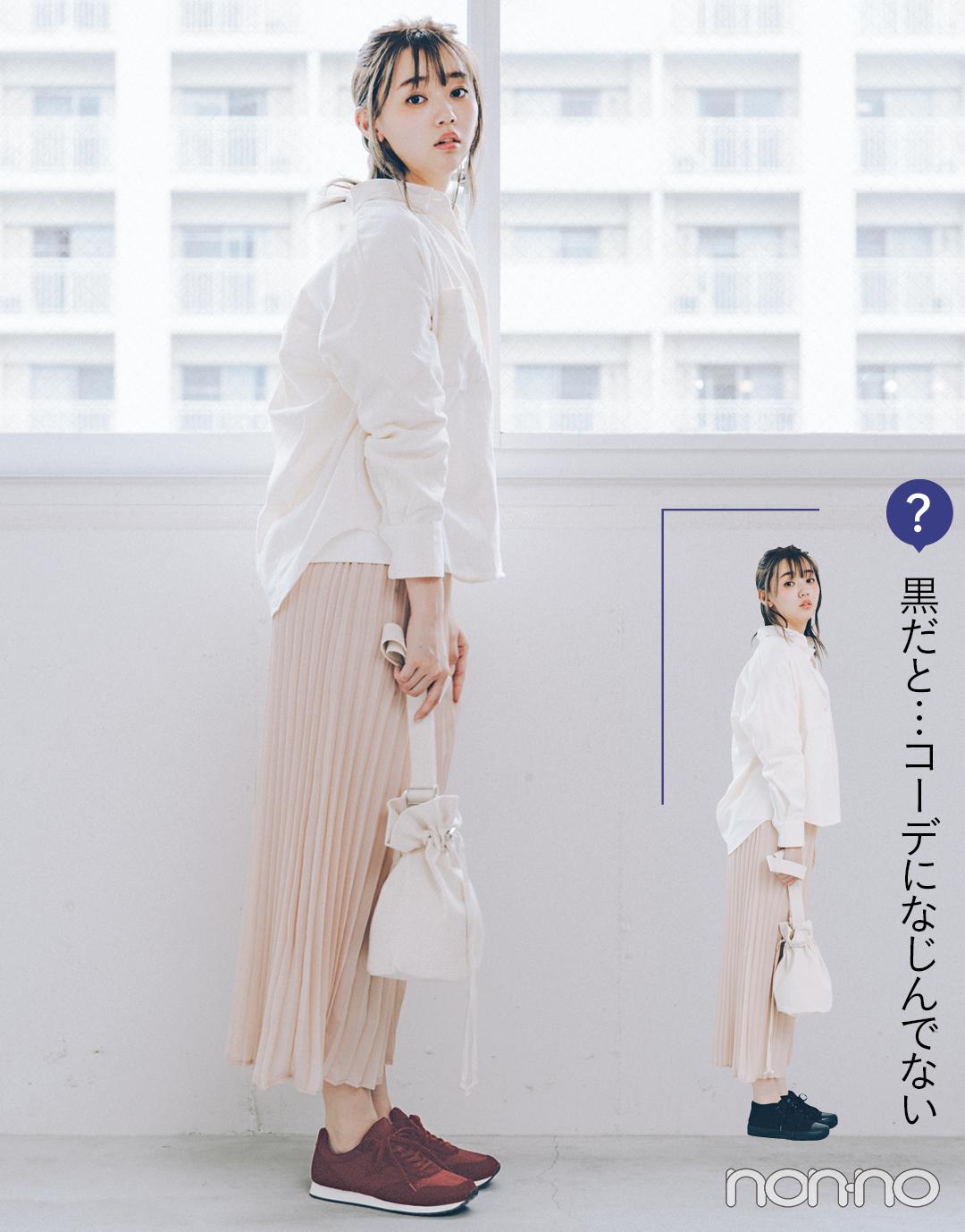 2019秋トレンド速報★ スニーカーは秋色×白ソールが使える!_1_3
