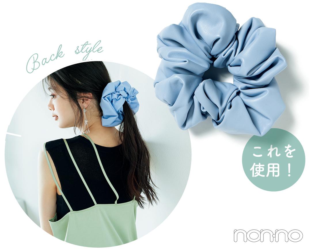 紺野彩夏のヘアアクセ&アレンジ図鑑のモデルカット2-3