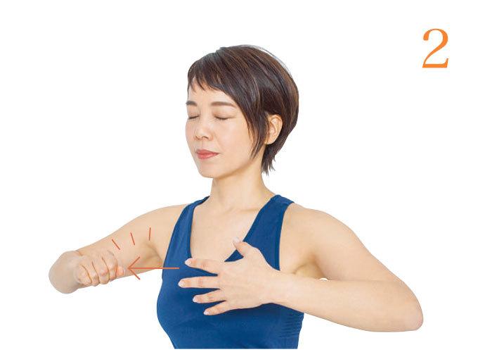 頭と手のマッサージで仕事の疲れを解消【のばしゆらし体操】_1_4