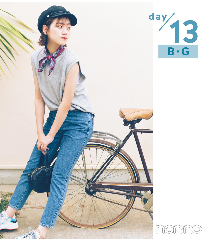 day/3 B・G