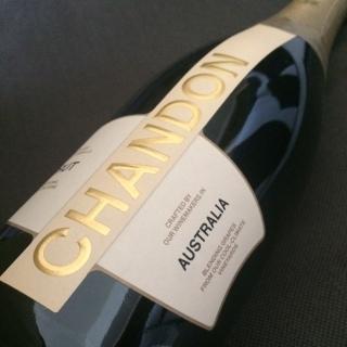 プレミアムスパークリングワイン『CHANDON(シャンドン)』