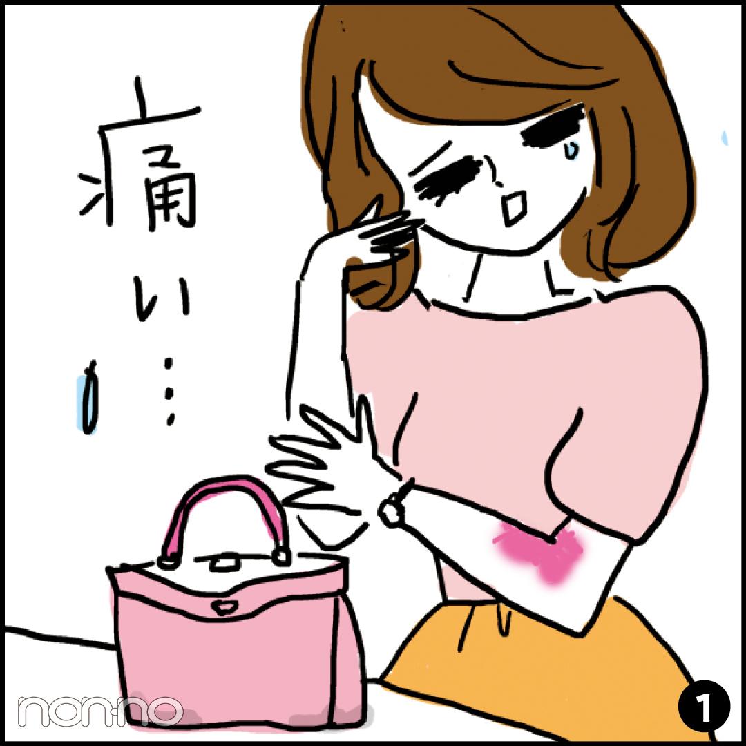 【通学リュック3選】先輩に聞いた、おすすめ黒リュックの条件はコレ!_1_2-1