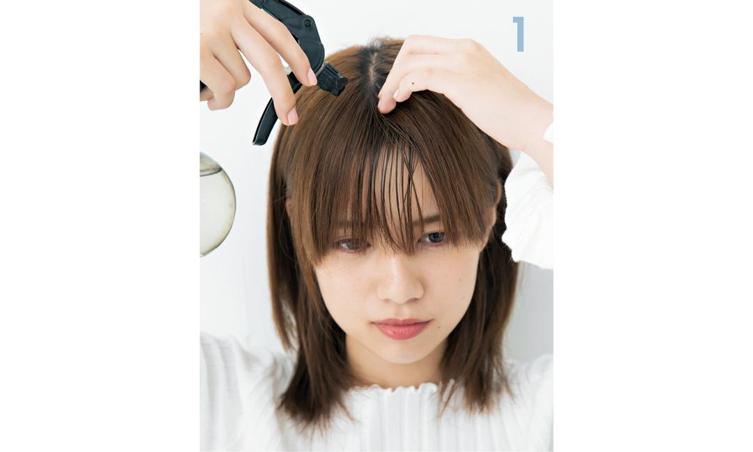 リンクのみ除外 前髪の根元をしっかりとぬらす。指で地肌をこすると水分が根元になじむ。