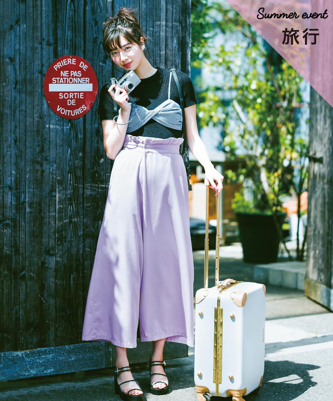 【夏のパンツコーデ】新川優愛の、大人可愛くて動きやすい涼しげワイドパンツ♡