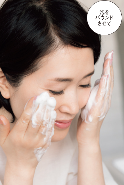 <スーパードライ肌>アラフィーの潤いを守りぬく! 小林ひろ美式・美肌力を上げる洗顔テク_1_8