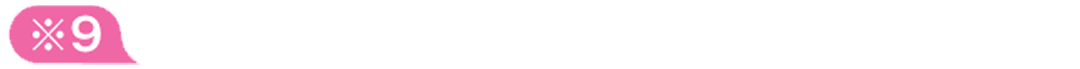 OG&OB訪問メール、社会人から見たら完全アウトなのはコレ!【①依頼&お礼メール編】_1_13