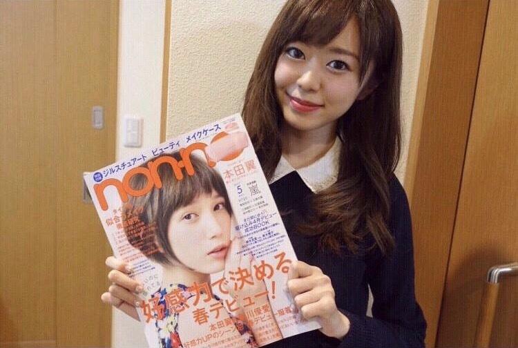 Vol.3♡ non-no 5月号の魅力✩_1_2