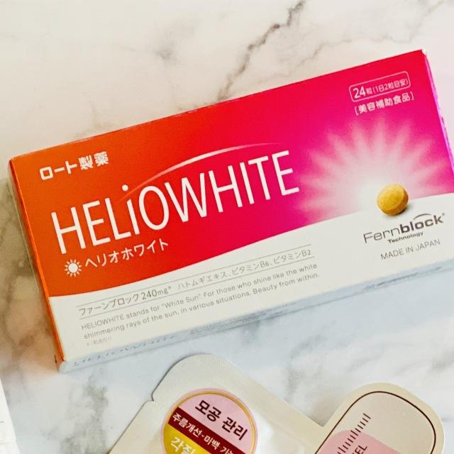 HERIO WHITE