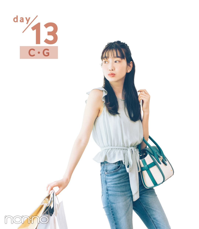 day/13 C・G