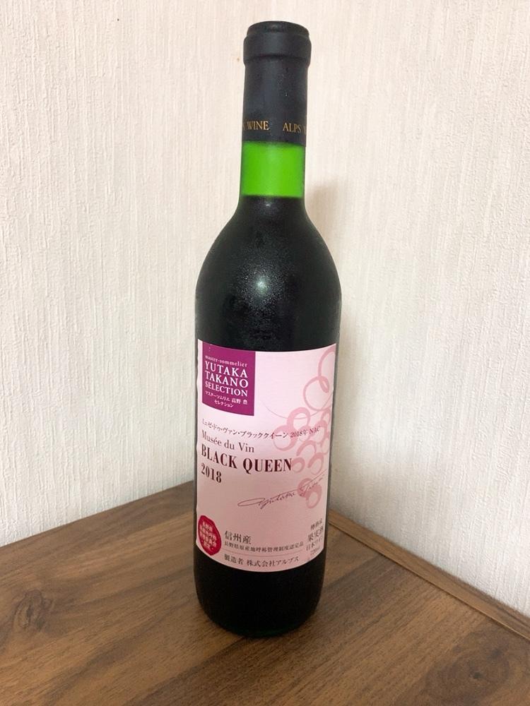 おいしいワインと簡単スイーツ おうち時間_1_1