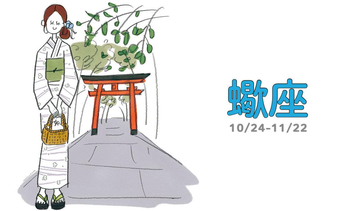 【ナツコイ占い】蠍座さんの6~8月の恋の行方☆○○座の彼と偶然に導かれる恋が始まるかも♡ _1_1