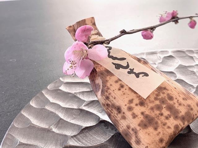 ちもと  和菓子 ひなまつり 八雲もち