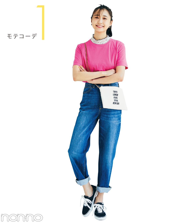 【夏のTシャツコーデ】鈴木友菜は、GUの一番売れているデニムボトムでモテコーデ
