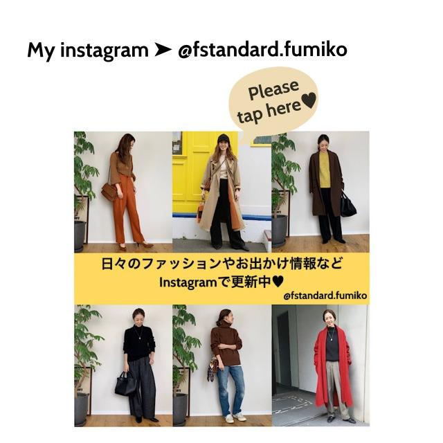 Instagram更新中