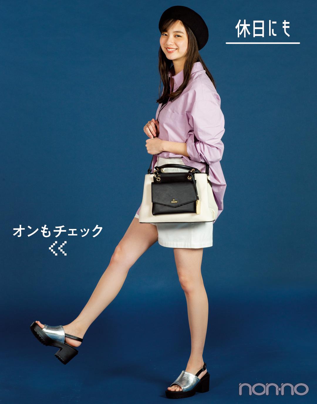 新社会人がバッグを5月に買い替える、そのワケは? 最新おすすめカタログも!_1_7-2