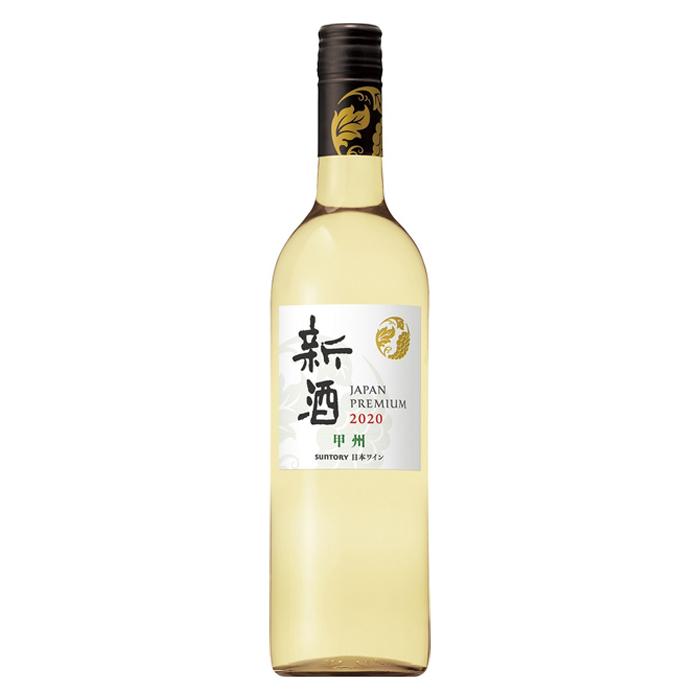 ジャパンプレミアム 甲州 新酒 2020。甲州種100%。レモンや桃などのフルーティーな香りとすっきりした酸味。お造りや天ぷらなど、日本料理との相性は抜群! 750ml 1,800円(参考価格)