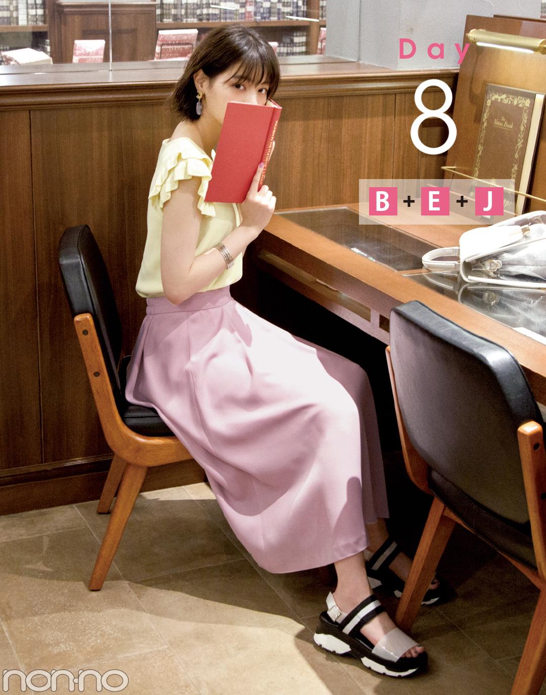 大好評第二弾! 西野七瀬主演♡「4月の甘め服に5月の買い足し」着回しday6~day10!_2_2-2