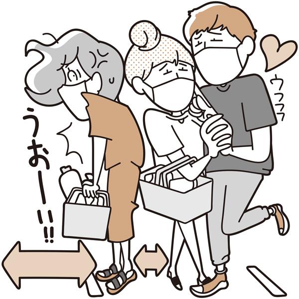 """スーパーでの""""ソーシャルディスタンス問題"""""""