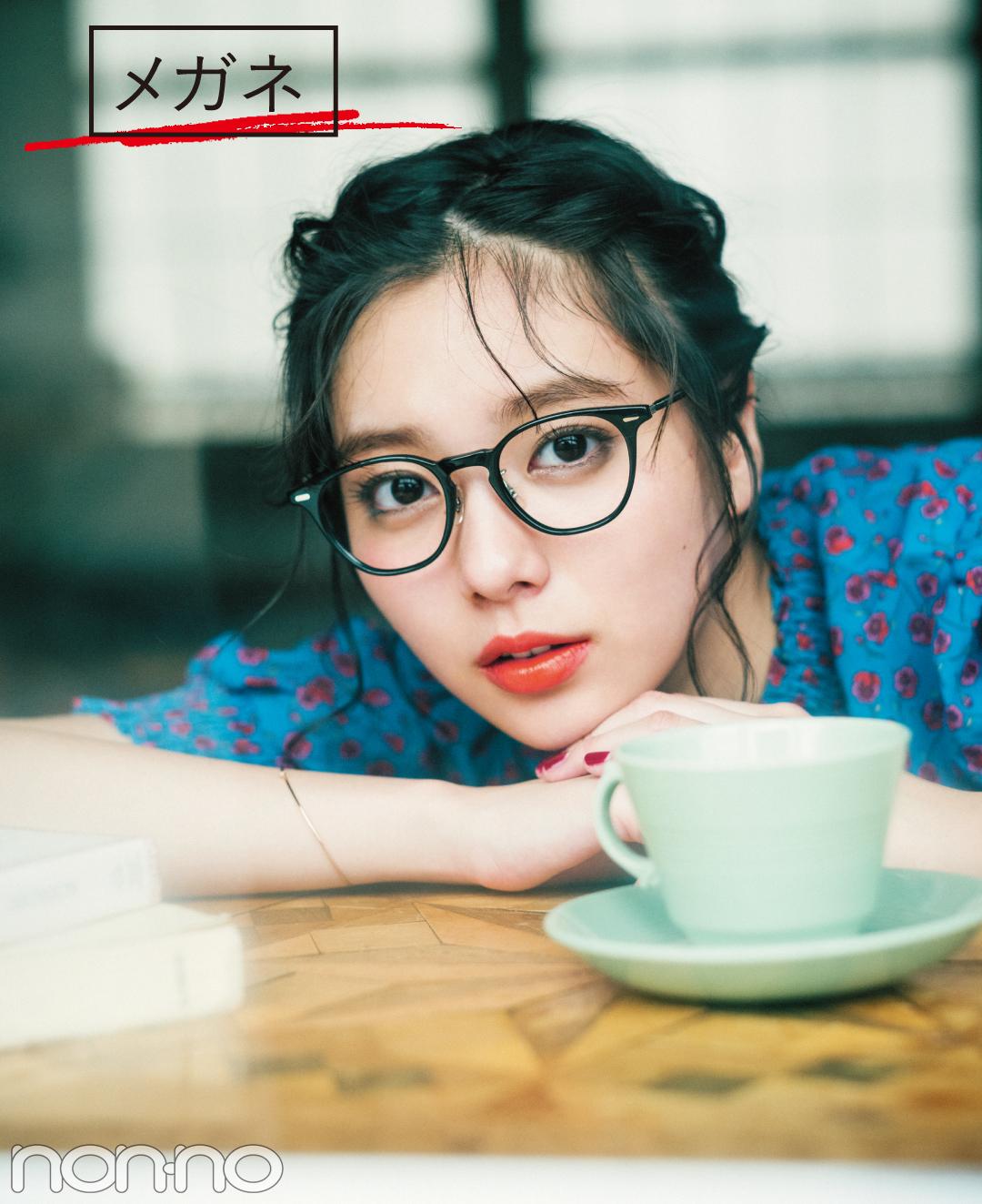新川優愛が、初めてメガネをかけたのは…【新川優愛のおしゃれ定番図鑑】_1_1