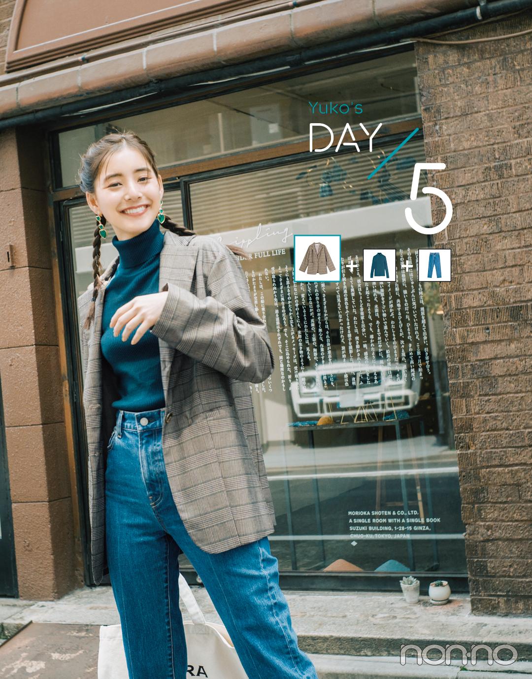 Yuko's DAY5