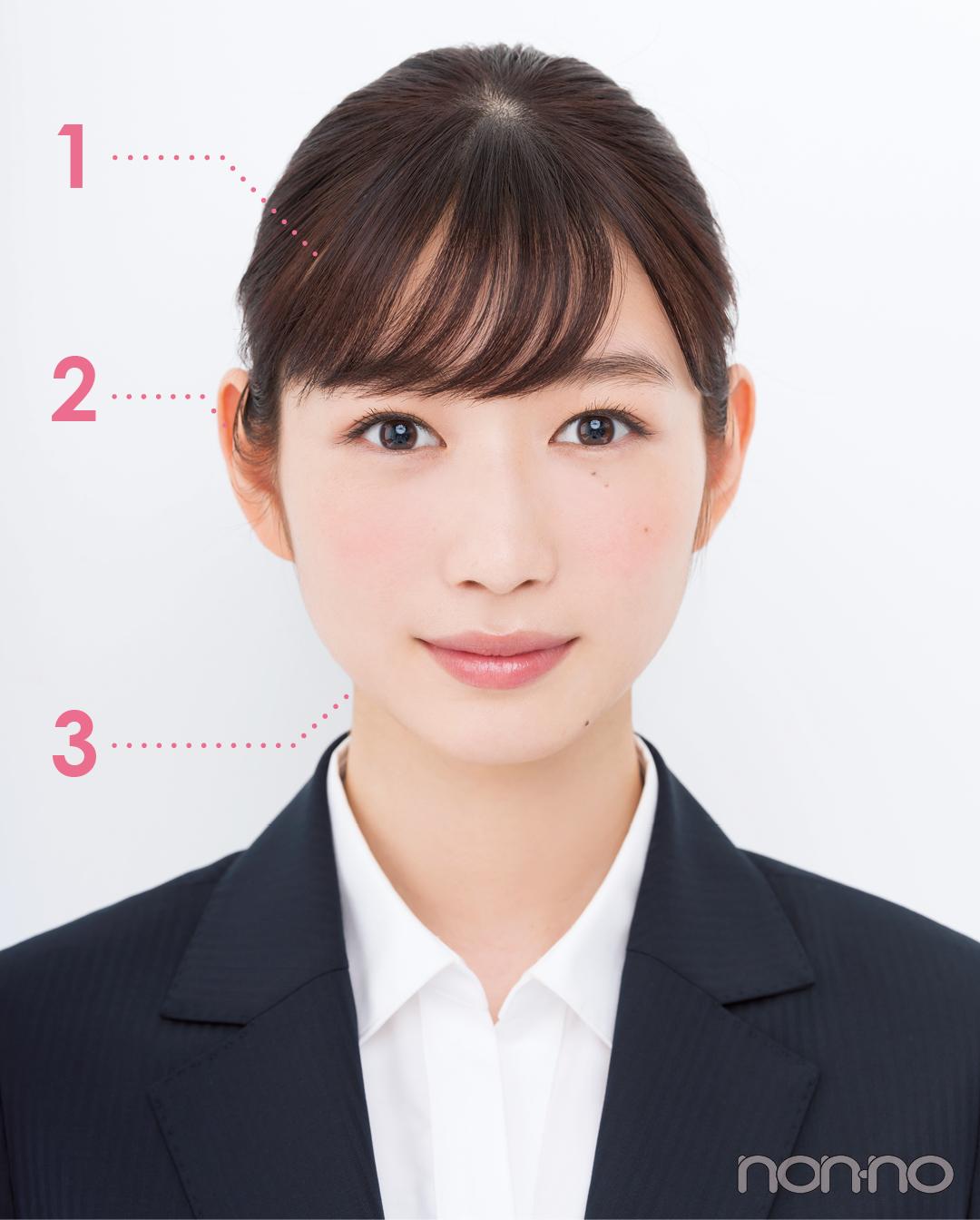 就活の髪型を岡本夏美がナビ♡ 前髪と一つ結びのNG&OK教えます! 【就活ノンノ】_1_2